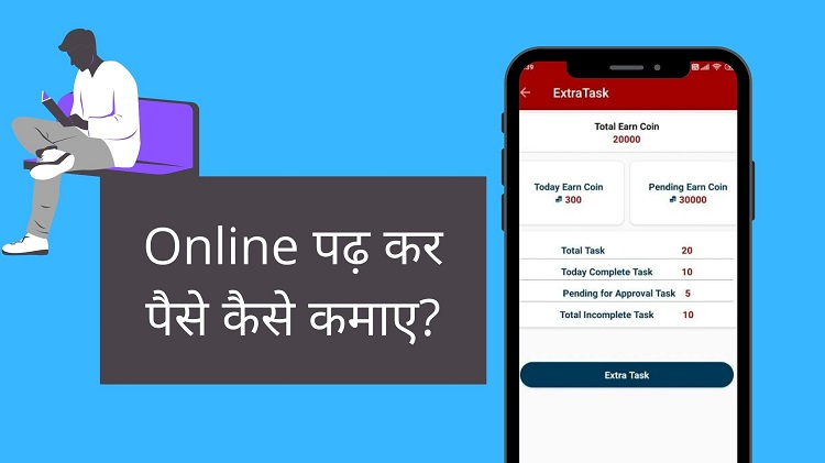 Read and Earn Online Hindi