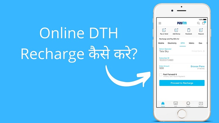 Online DTH Recharge kaise kare
