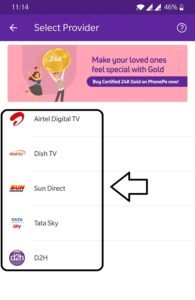 phonepe recharge dth