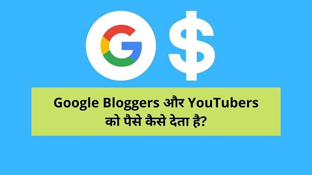 Google income model