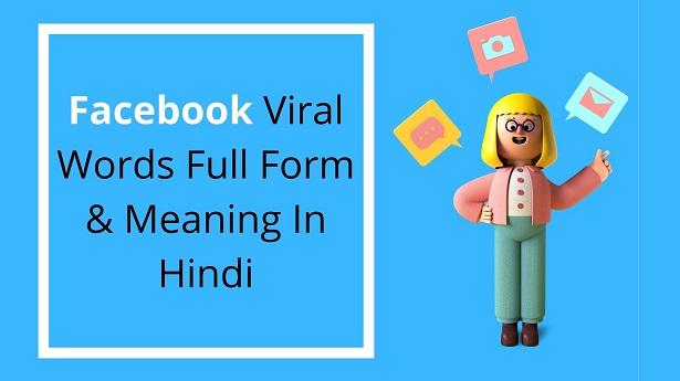 Viral Facebook Words