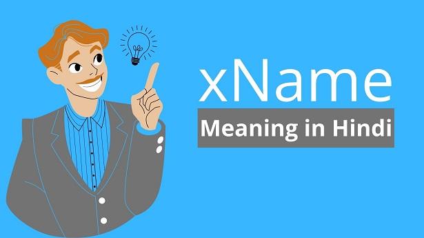 xName full form in Hindi
