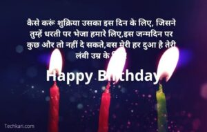 Birthday Image 10
