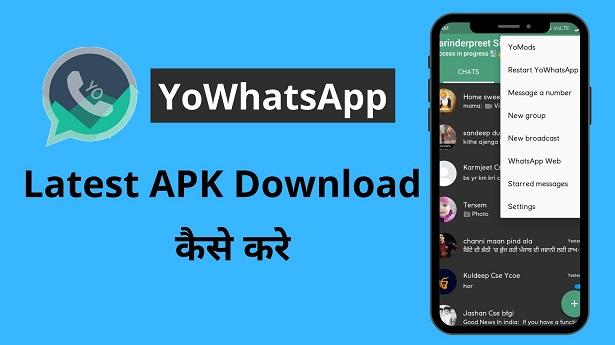 Download YoWhatsApp Latest APK