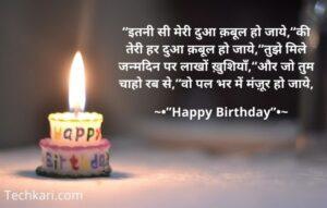 Happy Birthday image 7