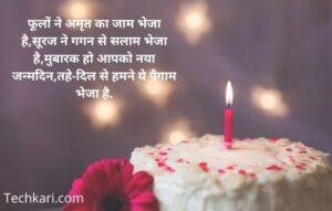 Happy birthday image 5