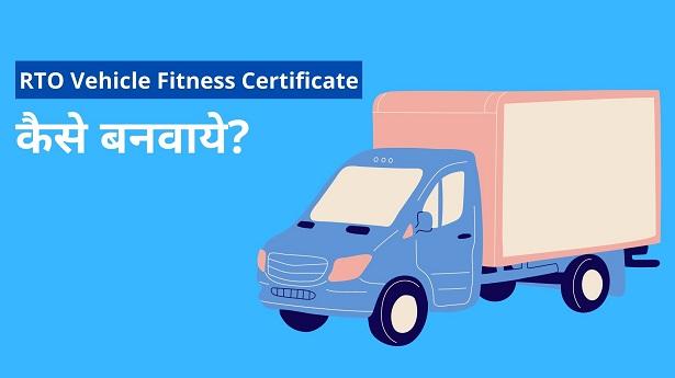 RTO Vehicle Fitness Certificate