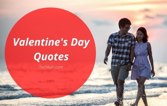 Valentines day quotes hindi