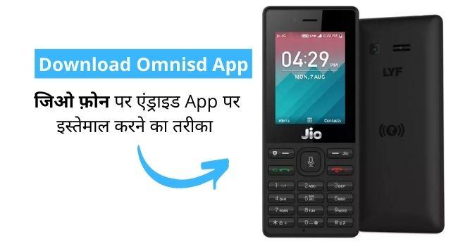 Download Omnisd App