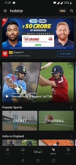 Free IPL 2021