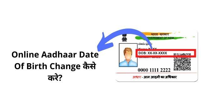 change aadhaar date of birth