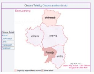 Select rajasthan District Tehsil