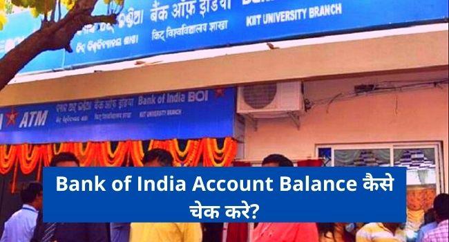 BOI Account Balance Check