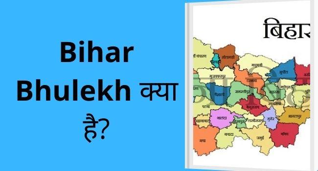 Bihar Bulekh Land Records