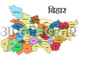 Bihar District select kare