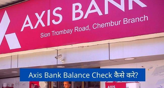 Check Axis bank account balance
