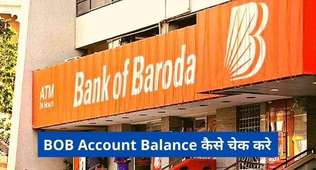 Check BOB Account Balance
