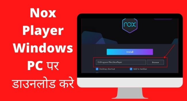 download Nox player for windows