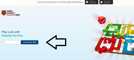 download Paytm Ludo Game