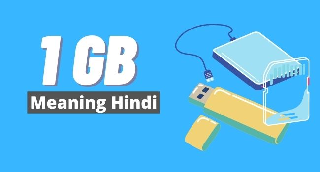 gb meaning hindi