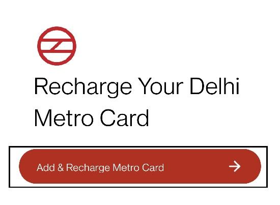 Add Metro card