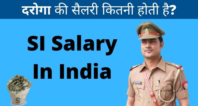 Daroga Salary In India