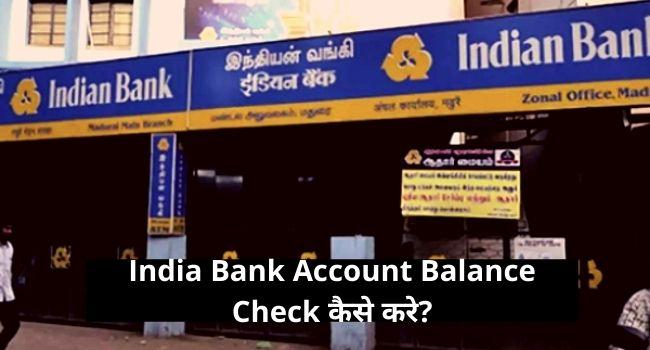 Indian bank account Check