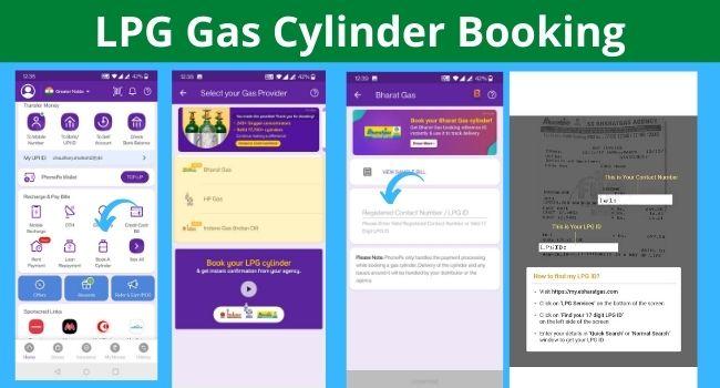 Online Gas cylinder booking