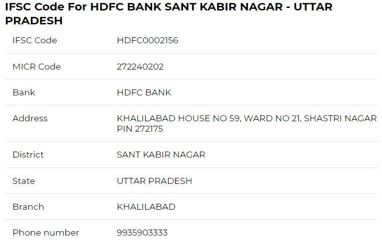 Bank IFSC Code lookup