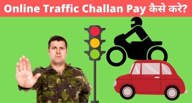 Online traffic challan pay