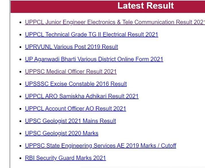 check sarkari exam results