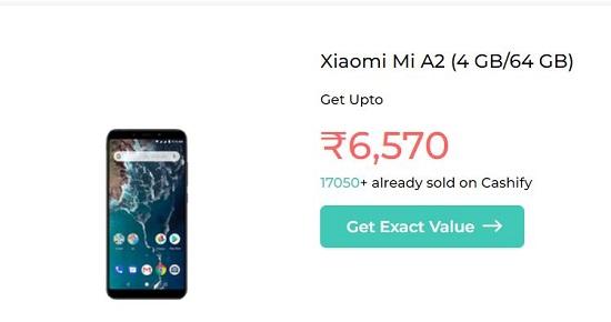 mobile exchange price