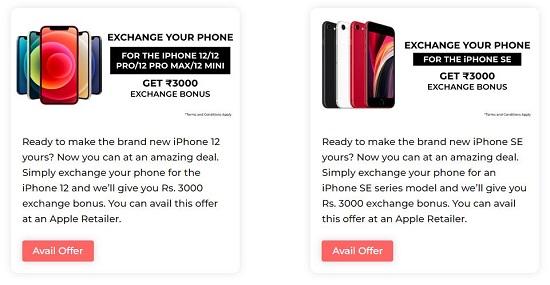 smartphone exchange offer