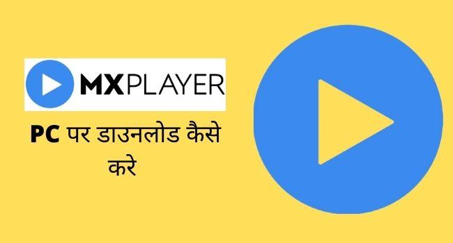 PC Par MX player download kaise kare